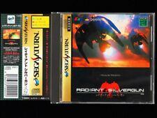 Sega Saturn RADIANT SILVERGUN Japan very good condition