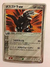 Pokemon Carte / Card Aggron EX Holo 046/053 1ED