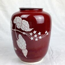 Formschöne Vase Porzellan Spechtsbrunn Handmalerei Blätter 60.Jahre DDR Vintage