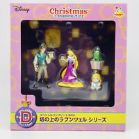 Disney Christmas Ornament 2020 Tangled Rapunzel Flynn Rider Pascal BoxSet Figure