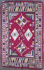 Rug carpet antique European Europe French France Needlepoint 1950