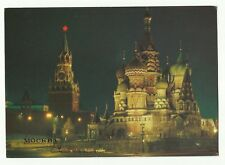 Moscow at night, USSR Russia postcard 1982