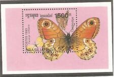 1993 Camboya-SG MS 1300-Brasiliana'93-Umm