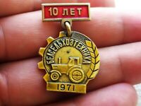 Vintage pinback pin badge 10th of Belarusian Agricultural Machinery,MTZ Tractor