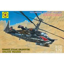 Kamov Ka-50 Black Shark Hokum A Russian Attack Helicopter Model Kits scale 1:72