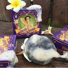 OAB's SOAP thai Coffee Scrub Soap With Bubble Bag 100g