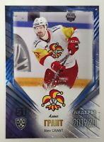 2020 Sereal KHL Leaders Alex Grant /10 Blue Parallel Card