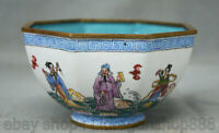"4.4 ""Qianlong Old China Cloisonné émail Dynasty 8 Immortals Bowl Bowl Bowls"