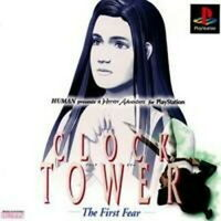 USED PS1 PS PlayStation 1 clock tower The First Fear 00196 JAPAN IMPORT
