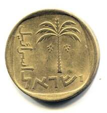 Monedas desde la Tierra Santa a Incluye con Su Tarjeta de Felicitación a Someone