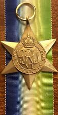 WWII Atlantic star Replica medal