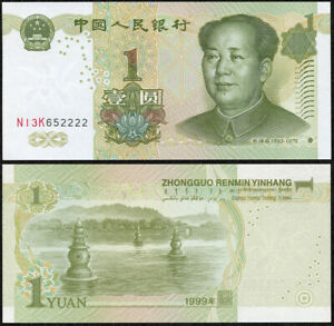 CHINA 1999 1 Yuan P895c  Banknote Last 4 numbers Solid  x1 Pc SN: N13K652222 UNC