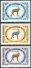 Afghanistan 1968 Karakul Sheep/Animals/Nature/Farming/Wool 3v set (n28251)