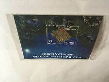 Malaysia 1992 ms miniature mnh Marine Life ( 4th Series ) Corals of Malaysia