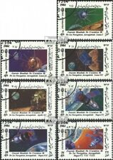 Afghanistan 1334-1340 (complete issue) used 1984 Day the Air- +
