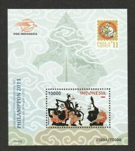 INDONESIA 2011 PHILANIPPON 2011 SHADOW PUPPETS SOUVENIR SHEET OF 1 STAMP IN MINT