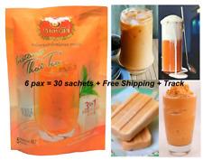 6 pack Thai Milk Tea Hot Iced Instant Powder 3 in 1 Number One Brand (30 Sachet)