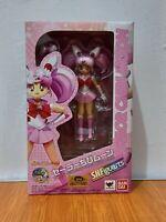 Sailor Moon S.H. Figuarts Chibiusa Sailor Chibi Moon Bandai Tamashii Nations