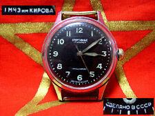 Soviet Russian Watches SPORTIVNIE KIROVSKIE 50s 1 MChZ im.Kirova # 639817 USSR