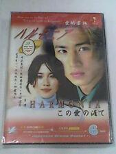 NEW Original Japanese Drama VCD Harmonia ~ kono ai no gai de ~ ハルモニア Nakatani Mi