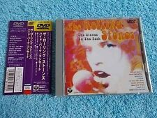 DVD Video Musik JAPAN COBY 90102 - The Rolling Stones - The Stones In The Park