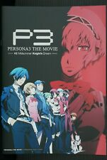 JAPAN Persona 3 The Movie: No. 2, Midsummer Knight's Dream Official Pamphlet