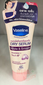 Vaseline Underarms Dry Serum Collagen + Omega 6 # White and Smooth 50ml.