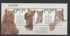 Fauna Bosnia Serbia SRPSKE 2017 MNH** Mi. 741 Bear Luchs