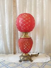 Antique Satin Red GWTW Brass Parlor Lamp w Exquisite Ball Shade