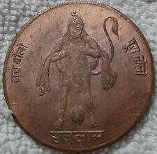 1818 lord hanuman RATLAM issue east india company ukl one anna rare big coin