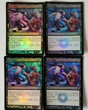 4 FOIL Chinese Exsanguinate Scars of Mirrodin MTG Magic the Gathering MINT