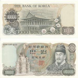 Südkorea / South Korea - 10000 Won 1979 UNC - Pick 46