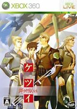 Used Xbox 360 Ketsui: Kizuna Jigoku MICROSOFT  JAPAN JAPANESE JAPONAIS IMPORT