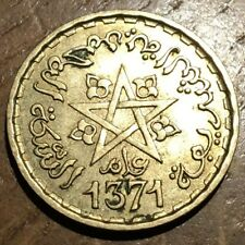 PIECE DE 20 FRANCS MAROC 1371 (246)