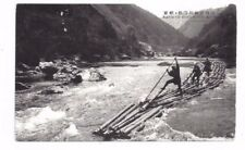 JAPAN antique db post card Rapid of Hozu River in Kyoto