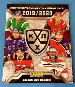 Panini KHL 2019-2020 Empty sticker album