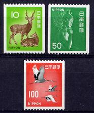 JAPAN Sc#1254-7 1976 Coil Definitive MNH