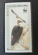 PAKISTAN ESSAY OF UN ADOPTED DESIGN OF WWF/ BIRDS IN PSPC OFFICIAL FOLDER .