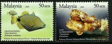 Malaysia 2007 Marine Fish Set of 2 MNH Joint Issue with Brunei