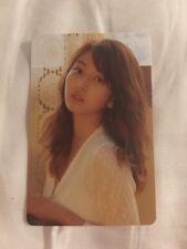 Jihyo Twice Season Greetings First Love OFFICIAL  Photocard Card Kpop K-pop