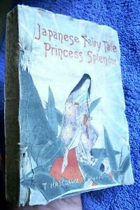 JAPAN CREPE 1895  Princess Splendor - Japanese Fairy Tales – Woodblocks 90 pp