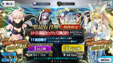 [JP] [INSTANT] BUY 2 GET 3 1250+ SQ 40+ Tix Fate Grand Order FGO Quartz Account