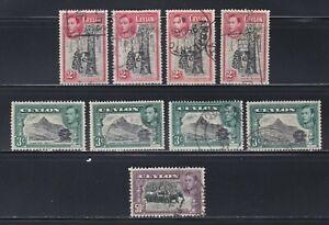 Ceylon - George VI Perforation Varieties
