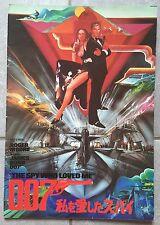 Dossier de Presse Japonais ESPION QUI M'AIMAIT Spy who loved me MOORE James Bond