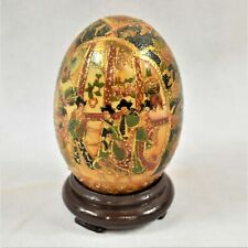 Vintage Satsuma Chinese Porcelain Egg and Stand Preowned