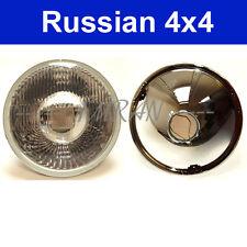 Reflektor Scheinwerfereinsatz H4, Lada Niva 2121, 21213, 21214, 21011-3711205