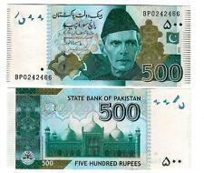 PAKISTAN 500 RUPEES 2012 UNC P 49