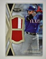 2020 Tier One Dual Patch Relic #T1DR-SSC Shin-Soo Choo /25 - Texas Rangers