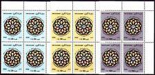 Kuwait 1988 ** Mi.1153/55 Bl/4 r.o. National Day Nationalfeiertag