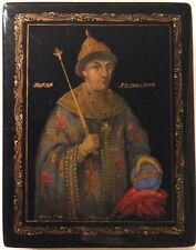 RUSSIAN Lacquered Box with Painting of KING FYODOR ALEKSEEVICH ROMANOV